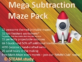 Subtraction Mazes and Fast Finisher Worksheets for Grade 1