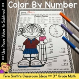 3rd Grade Go Math 1.10 Color By Numbers Subtract Multi-Dig