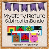 Subtraction Mystery Picture Bundle