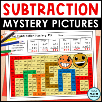Subtraction Mystery Pictures - Emoji Edition