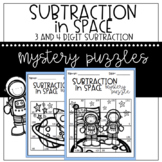 Subtraction Mystery Puzzle