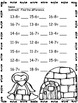 Subtraction Printables- Differences to 18