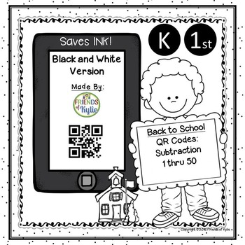 Exit Tickets Subtraction with QR Codes B/W