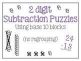 2 digit Subtraction Puzzle (no borrowing) 2.NBT.B.5