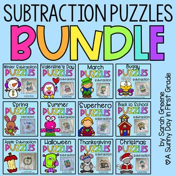 Subtraction Puzzles Bundle!