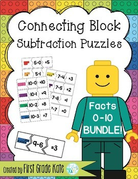 Subtraction Puzzles BUNDLE for Facts 0 to 10