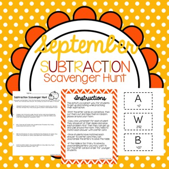 Subtraction Scavenger Hunt