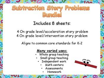Subtraction Story Problems Bundle