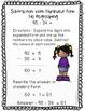 Subtraction Strategies Worksheets - 2 Digit Expanded Form Volume 1