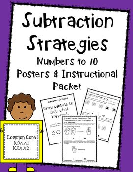 Subtraction Strategies: Intro to Subtraction