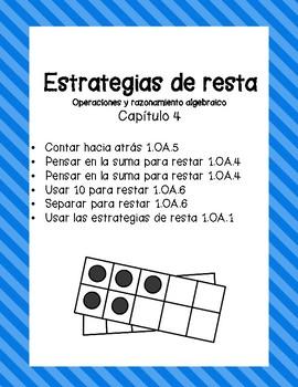 Subtraction Strategies Chapter 4 (Spanish Practice Worksheets)