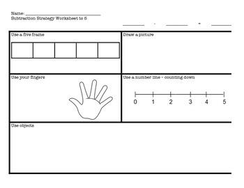 Subtraction Strategies Worksheet