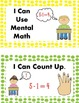 Subtraction Strategy Posters Set