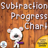 Subtraction Student Progress Chart and Assessments