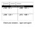 Subtraction Test Assessment Grade 1 - 3