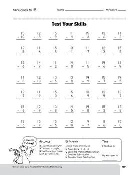Subtraction Tests, Grades 4-6+