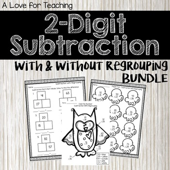 2 Digit Subtraction With & Without Regrouping BUNDLE {Print & Go + Digital}