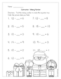 Christmas Subtraction:  Missing Number *FREEBIE*