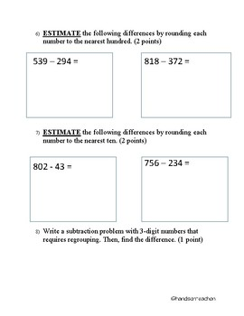 Subtraction With and Without Regrouping Test