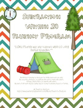 Subtraction Within 20 Fluency Program - Master the Facts 2.OA.2