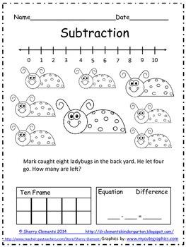 Subtraction FREEBIE