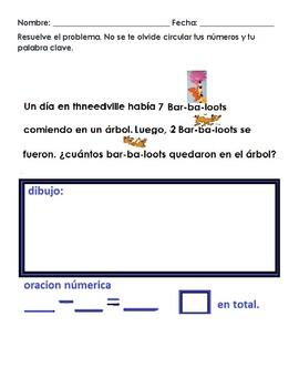 Subtraction Word Problems Theme of The Lorax/ Problemas escritos de resta