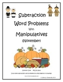 November Subtraction Word Problems