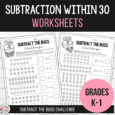 Subtraction Worksheets NO PREP - Subtract the Bugs!
