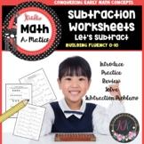 Subtraction Worksheets Kindergarten Differentiated
