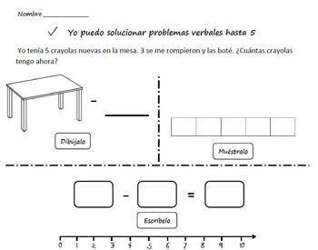 Subtraction Worksheets in Spanish / Hojas de sumar Kinder