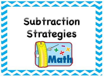 Subtraction strategies posters 11x17