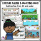 Subtraction to 10 Picture Grid Puzzle FUN Activity