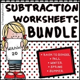 Subtraction to 20 Fact Fluency Worksheets Bundle