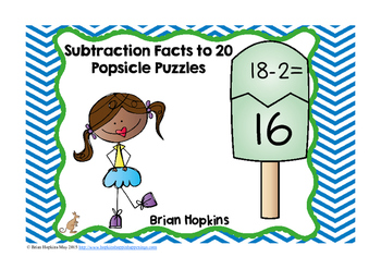Subtraction to 20 Popsicle Puzzles - Differentiated