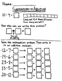 Subtraction to Addition - Math Worksheet