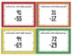 Subtraction with Regrouping Task Cards - 2 Digit Numbers