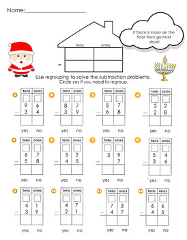 Subtraction with Regrouping Holiday