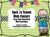 Subtraction with Regrouping Math Center- With and Without