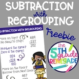 Subtraction with Regrouping Poster Anchor Chart FREEBIE