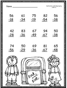 Subtraction with Regrouping Printables