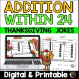 Subtraction Facts Practice with Thanksgiving Jokes
