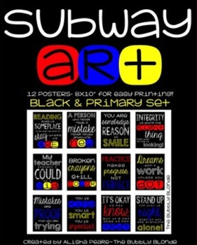 Subway Art Poster Set {Black and PRIMARY Set}