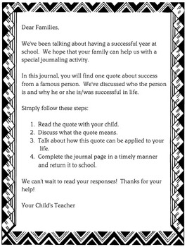 Success Quotes Posters & Journaling Activity