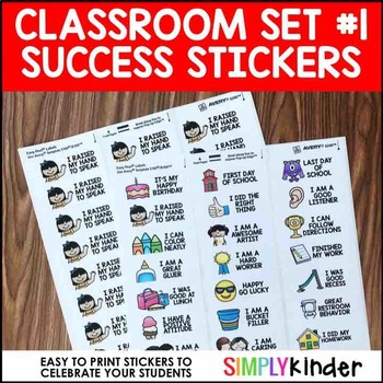 Success Stickers - Classroom Set 1