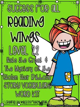 Success for All Reading Wings 2.2 Nate the Great & The Sto