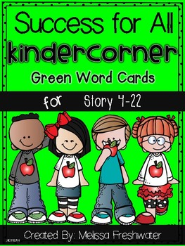 Success for All (SFA) KinderCorner Green Word Cards