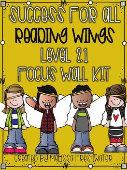 Success for All SFA Wings 2.1 Reading Focus Wall Kit