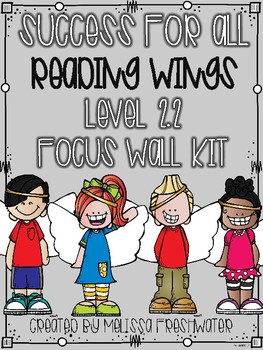 Success for All SFA Wings 2.2 Reading Focus Wall Kit