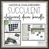 Succulent Classroom Decor Bundle