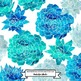 Succulent Flower Watercolor Clip Art - Blue and Green